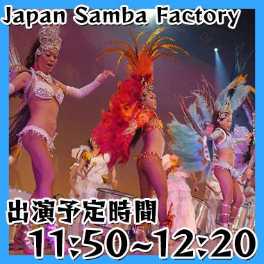 Japan Samba Factory