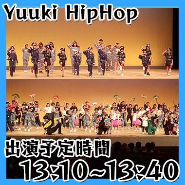 Yuuki HipHop